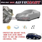 Audi Q5 -Yama High Quality Durable Car Covers