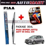 Chevrolet Aveo -(PACKAGE DEAL) PIAA RADIX Soft Silicone Wiper Blade (1 Pair) with Soft99 Glaco Roll On RAIN REPELLANT - 15 inch & 20 inch