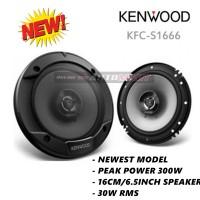 """Kenwood KFC-S1666 6.5"""" 300W (30W RMS) 2 Way Coaxial Car Speakers (pair)"""