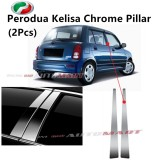 Perodua Kelisa - Car Chrome Door Window Pillar Trim Panel Chrome Stainless Steel (1 Set)