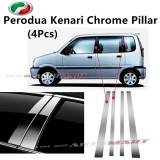 Perodua Kenari - Car Chrome Door Window Pillar Trim Panel Chrome Stainless Steel (1 Set)