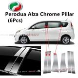 Perodua Alza- Car Chrome Door Window Pillar Trim Panel Chrome Stainless Steel (1 Set)