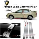Proton Waja- Car Chrome Door Window Pillar Trim Panel Chrome Stainless Steel (1 Set)
