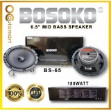 "Bosoko 6.5"" Mid Bass High Performance Car Speaker 180w (BS-65)"