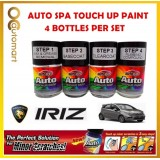 PROTON Iriz Original Touch Up Paint - AUTOSPA Touch Up Combo Set (4 Bottles Per Set)