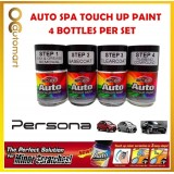 PROTON Persona Original Touch Up Paint - AUTOSPA Touch Up Combo Set (4 Bottles Per Set)