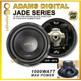 Adams Digital 12 Inch Subwoofer Jade Series JSW 4012 1000W Max