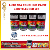 VOLKSWAGEN CAR Original Touch Up Paint - AUTOSPA Touch Up Combo Set (4 Bottles Per Set)