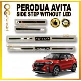 Perodua Avita Side Step Without Led Light