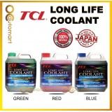 (2L) Made In Japan TCL Long Life Coolant Proton Perodua Toyota Honda Mitsubishi Nissan Kia Hyundai (Red / Blue / Green)