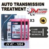( Cash Voucher Redeem ) 3 Bottle JV Auto Lube Auto Transmission Treatment Gearbox Treatment ATF DSG CVT Treatment (JV AT-1004)