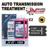 ( Cash Voucher Redeem ) 2 Bottle JV Auto Lube Auto Transmission Treatment Gearbox Treatment ATF DSG CVT Treatment (JV AT-1004)