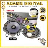 "Adams Digital 6""Inch Mid Bass Plug & Play Car Speaker Ativa/ Myvi New/ Axia/ VIva/ Alza/ Bezza/ Aruz (OM650)"