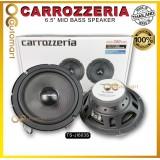 Carrozzeria 6.5 inch Mid Bass Car Speaker 100%Original Perodua,Proton,Honda,Toyota,Nissan Car Speaker (Ts-j1603a)