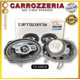 Carrozzeria 6x9 inch 2-Way Car Speaker 100% Original Perodua,Proton,Honda,Toyota,Nissan Car Speaker (Ts-6980s)