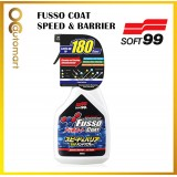 Soft 99 Fusso Coat Speed & Barrier Hand Spray