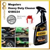 ( Free Gift ) Meguiars Meguiar's G180224 Heavy Duty Multi Purpose Cleaner 709ml Wheel Trim Fabric Cleaner
