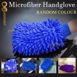 Microfiber HandGlove Towel Car Wash Soft Hand Glove Washing Towel ( Random Colour )