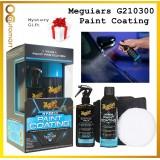 ( Free Gift ) Meguiars G210300 Hybrid Paint Coating Kit Meguiar's Spray Type Car Paint Coating