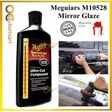 (Free Gift) Meguiar's M10528 Mirror Glaze 28oz Professional Ultra Cut Compound Meguiars Scratch Remover defects