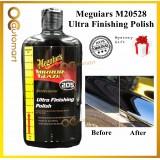 (Free Gift) Meguiars M20528 Mirror Glaze Ultra Finishing Polish 750g Meguiar's Car Polish Liquid