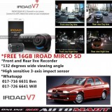 Alfa Romeo 155-IROAD V7 DVR RECORDER Front Rear HD 2 Channel In Car Camera